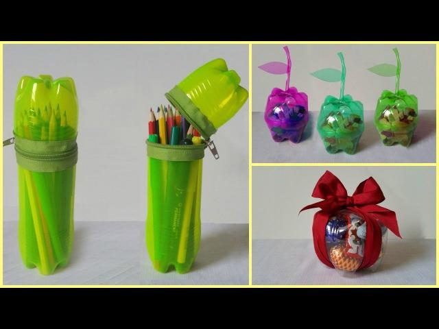 10 DIY Creative Ways to Reuse / Recycle Plastic Bottles part 1