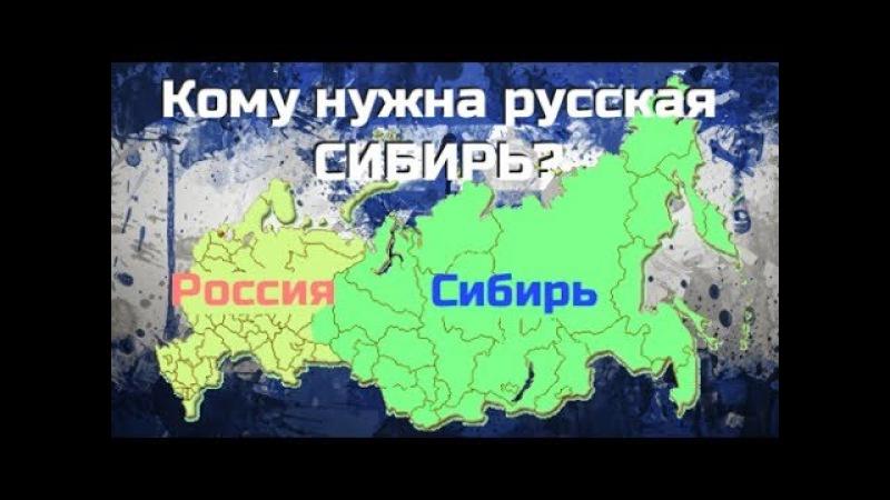 Распродажа Сибири! Закон о ТОР