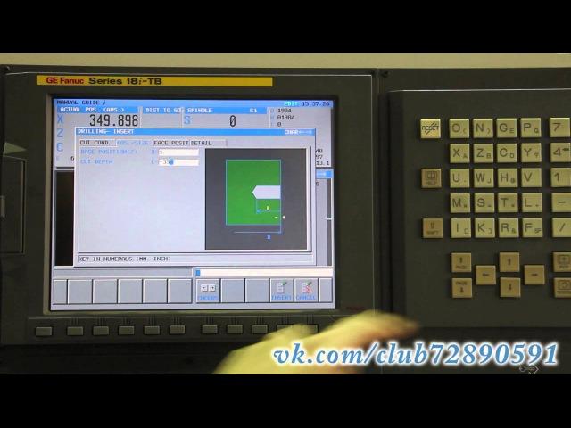 Использование опции FANUC TURN MATE i при работе с системой ЧПУ GE FANUC Series 18i-TB