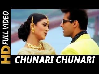 Chunari Chunari | Abhijeet, Anuradha Sriram | Biwi No.1 | 1999 Songs | Salman Khan, Sushmita Sen