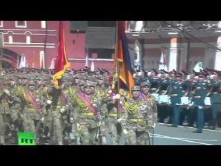 Полк ВС Армении прошел маршем на Параде Победы в Москве. 2015г.