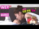 [We got Married4] 우리 결혼했어요 - puppies disturb Jonghyun♡seungyeon 'morning kiss' 20150801