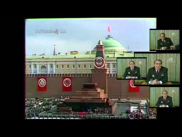 Brezhnev in Funkytown