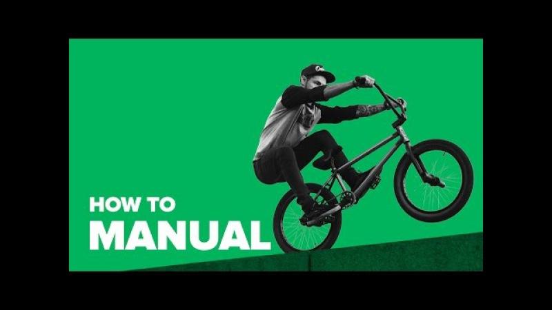 Как делать Мэнуал на BMX (How to Manual BMX)