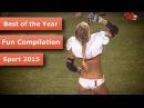 BugagaTV Лучшие Спортивные Приколы за 2015 год Best Funny Sports Moments of Year 2015