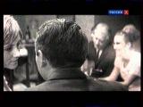 Юрий Визбор - Нас исполняет музыка.