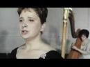 Tamara Milashkina soprano,Bolshoi Theater-Сен-Санс Лебедь
