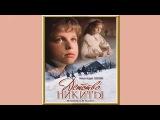 Детство Никиты. Детский фильм Семейное советское кино