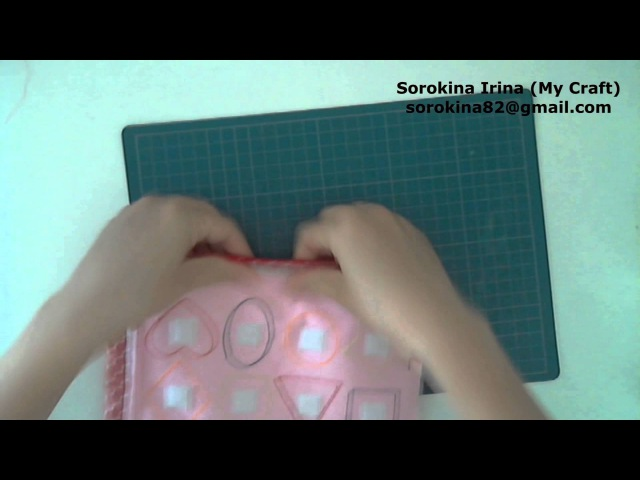 МК: шьем развивающую книжку: обработка страниц бейкой