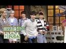 GOT7 (갓세븐) girl group dance compilation (EXID, SISTAR ,Twice, Red Velvet , AOA, etc. )