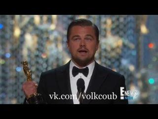 Речь Леонардо Ди Каприо на Оскаре 2016 - Видео Dailymotion