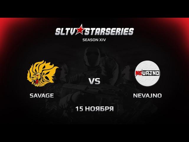 Savage vs Nevajno [SLTV Season XIV] @np