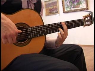 Испанская гитара -