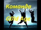 Gold Age презентация G-time 02.06.2015