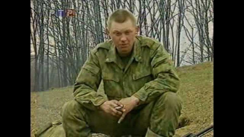 Чечня высота 776 гибель роты flv