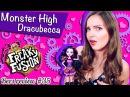 Dracubecca Freaky Fusion (Дракубекка Монстрические Мутации) Monster High Обзор на Русском BJR38
