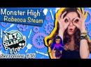Robecca Steam Art Class Робекка Стим Арт Класс Monster High Обзор BDD79