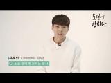[OFFICIAL] 151012 #EXO #Xiumin @ Samsung Twitter Update:
