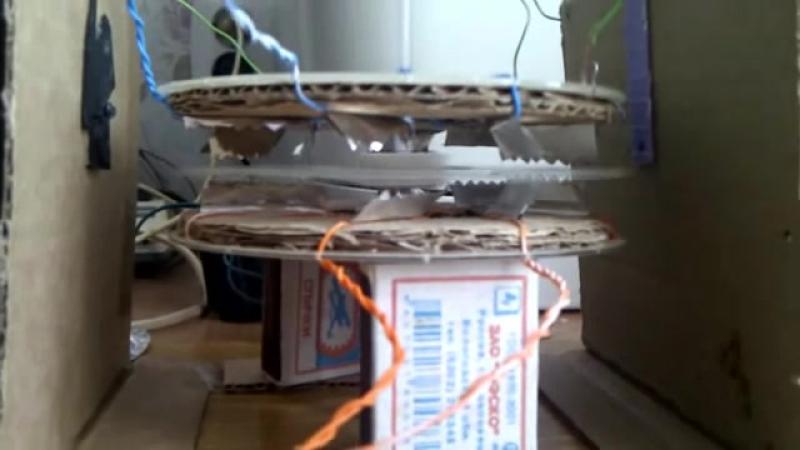 Электростатический двигатель (диск)