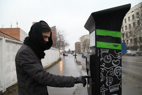 Расширение платной парковки в Москве поддержано всеми советами муниципальных образований