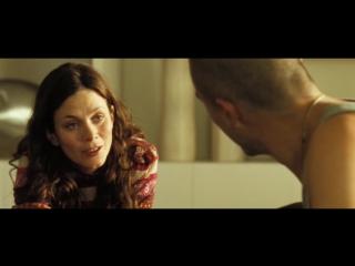 Фильм: Гол 2 (2007)
