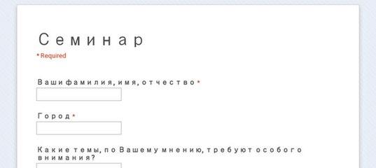 Проведение платных online семинаров по славянке (Дуюнов)