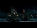 Счастливого рождества Joyeux Noel (2005) (хф)