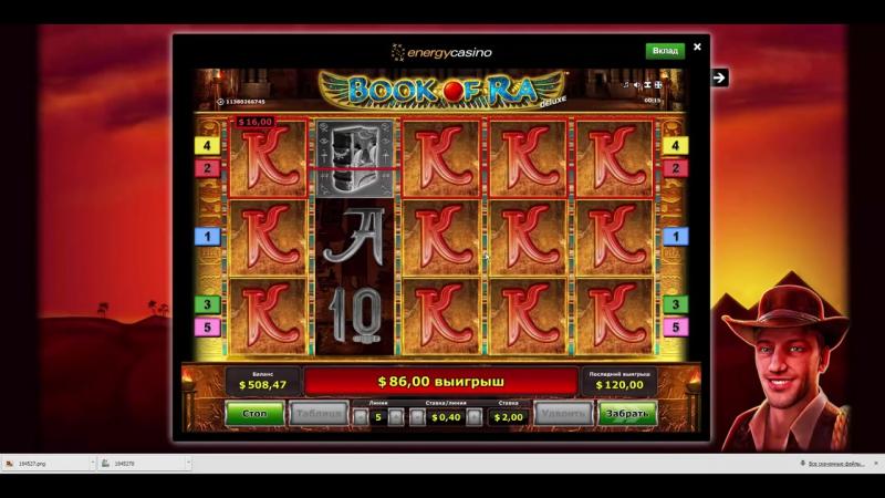 Игровой автомат Emperors China бесплатно в - YouTube