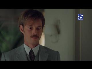 Гранд отель 3 сезон 17 серия