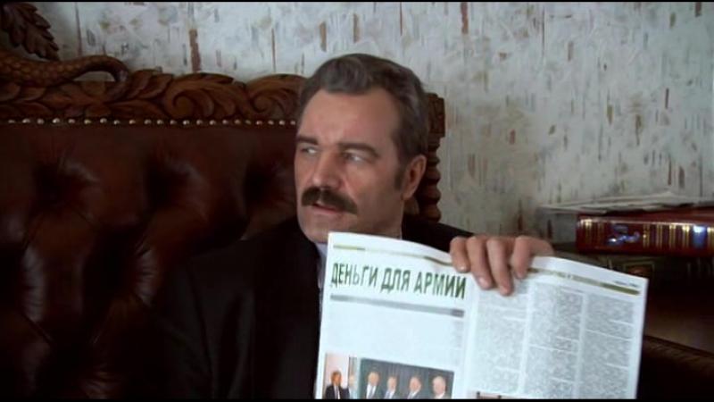 Дело чести (7 серия) (2007)