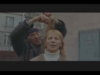 Сумасшедшая помощь (2009) - Трейлер