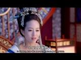 ► Императрица Китая - 46 серия