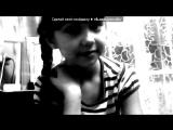 «Webcam Toy» под музыку Тимати feat. Рекорд Оркестр - Баклажан. Picrolla