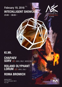 Intechlligent Showcase @ Лес 19 Feb 2016 * St. P