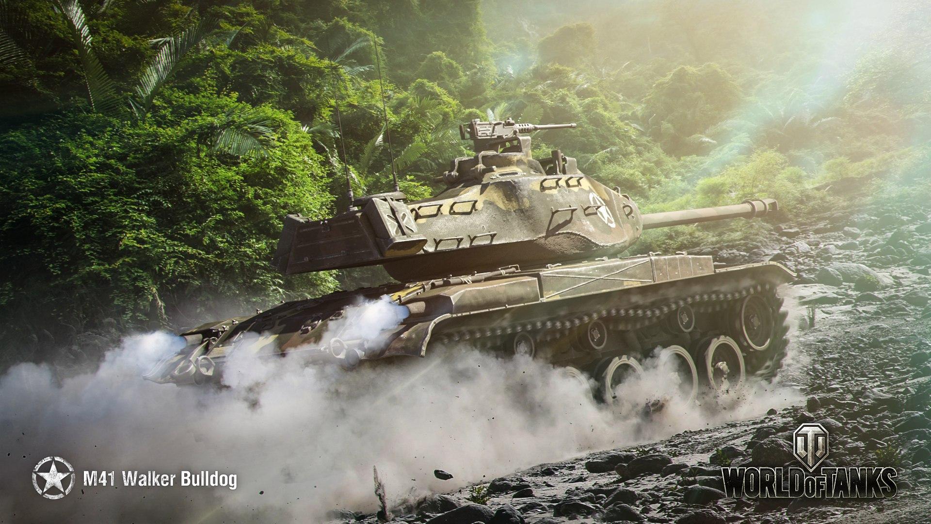 рисунок World of tanks M41 Walker Bulldog
