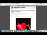 Розыгрыш небесного фонарика от группы Бижутерия эротическое белье приколы Пермь. 15.02.2016