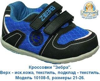 Магазины детской обуви на карте Тольятти — 2ГИС