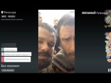 Гарик Харламов и Тимур Батрутдинов на съемке нового ХБ