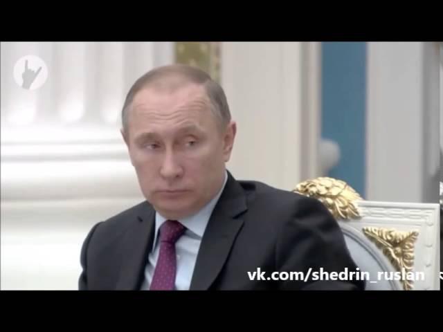 Владимир Мединский под подозрением Владимира Путина.