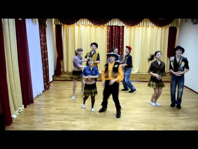 Ковбойский Танец MOV