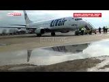 Борт Краснодар — Москва эвакуирован из-за подозрительного предмета