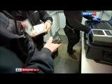 В Бельгии арестован подозреваемый в совершении терактов