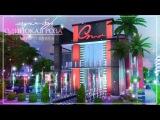 The Sims 4 Строительство - Лаунж-бар