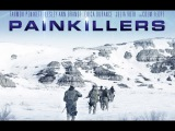 Болеутоляющие  Painkillers 2015