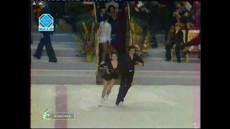 Legends of Soviet figure skating: Lyudmila Pakhomova and Aleksandr Gorshkov