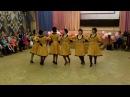 танец Французский вальс