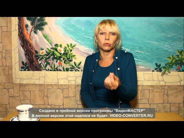 Как уберечь детей от зомбирования Л И Винникова