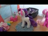 My Little Pony. Принцесса и нищенка (1 сезон 7 серия).
