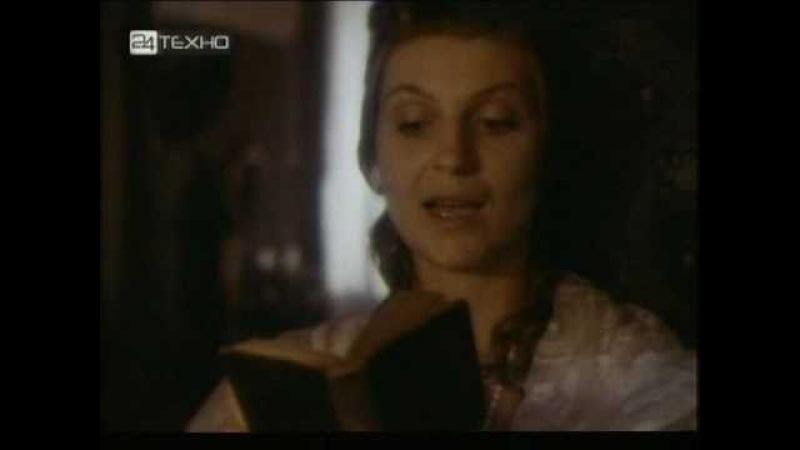 Кто Вы, мадам Блаватская? (Центрнаучфильм, 1991)