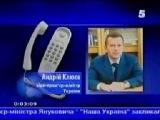 Час новин (5 канал, 06.05.2004) Вибухи в Новобогданівці